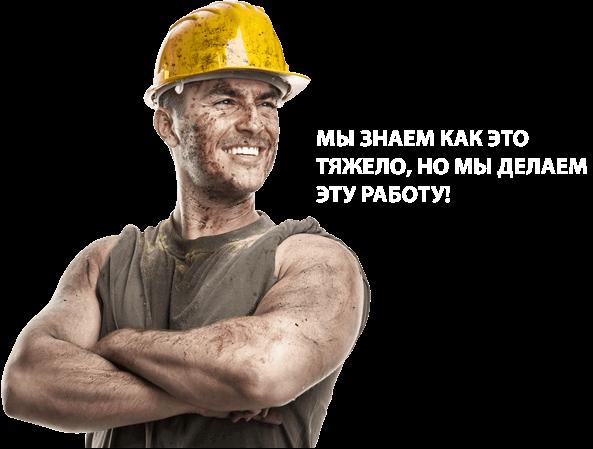 worker 02 ГИДРОДИНАМИЧЕСКАЯ ОЧИСТКА ВЫСОКИМ ДАВЛЕНИЕМ